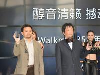35周年经典延续 索尼Walkman新品品鉴会
