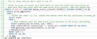 如何正确的使用PostgreSQL的数组类型