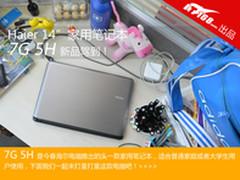 GT 740M显卡家用机 海尔7G5H笔记本样片