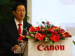佳能(中国)2014商务影像部战略发布会