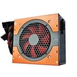 效率高达85% 半岛铁盒N700电源现279元