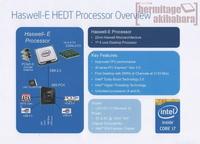Haswell-E八核迎来桌面 支持四通道DDR4