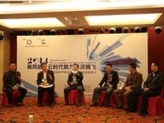 企业移动信息化专题研讨会在深顺利召开