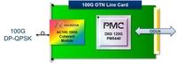 PMC助100G OTN在城域网中的大规模部署