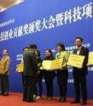 支付通荣获技术创业协会科技创业贡献奖