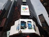 社交时代 微博购车季总订金破92亿