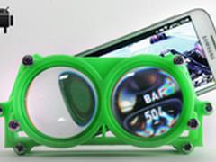 3D打印将智能手机变身虚拟现实头盔