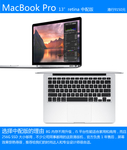 iMac国行仅8K 索尼Pro13非触屏仅6747元