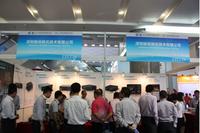 深圳瑞信参加中国卫星导航运营商大会
