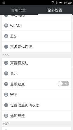 ELIFE S5.5 system details