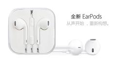 苹果原装耳机只要79元 华强北配件大促