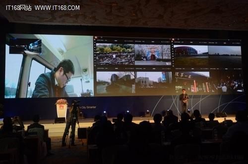 eLTE让城市更智慧 LTE高峰论坛成功举行