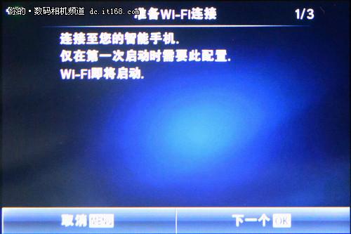 对焦系统、WiFi功能