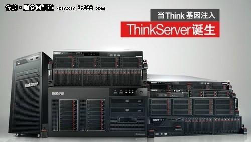 联想ThinkServer RD640服务器技术解析