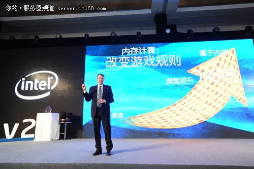 英特尔推出E7 V2 引爆关键业务应用迁移