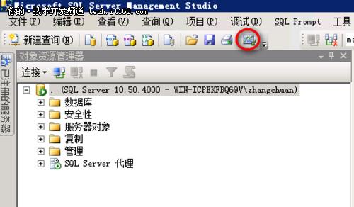 SQL Server内存遭操作系统进程压榨案例