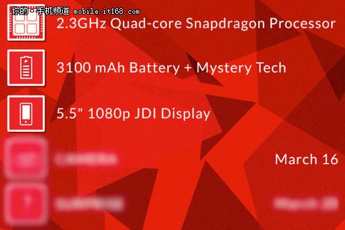 配5.5寸屏 一加手机支持声纹识别