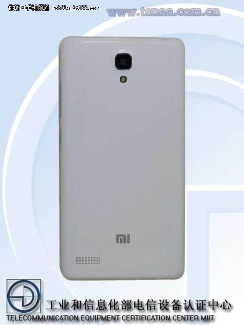 4款小米手机获入网许可 配8核CPU