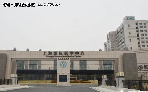 """""""酒店式""""医院定义医院新形象"""