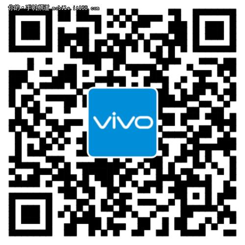 最薄八核免费拿 vivo X3S今日启动0元购