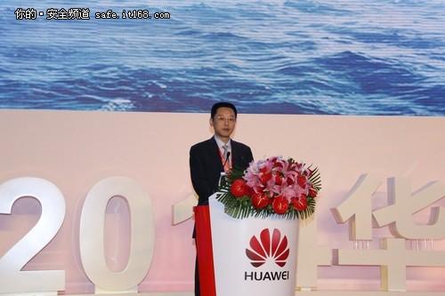 华为马悦:改变未来 成就梦想