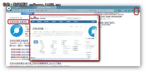 百度浏览器6.2版上线 应用中心全新升级