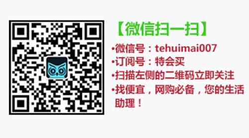 手慢无 第四届京东家装节31日0点开始!