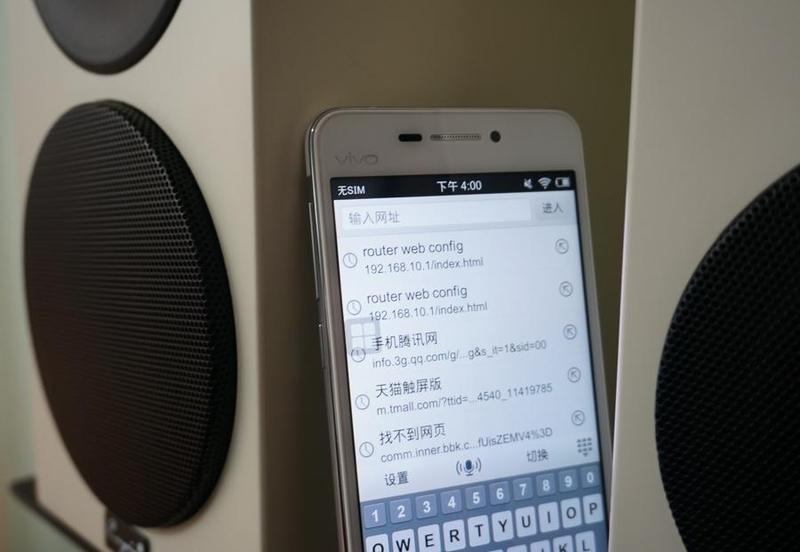 vivo x3演示凯音a6无线wifi音箱连接