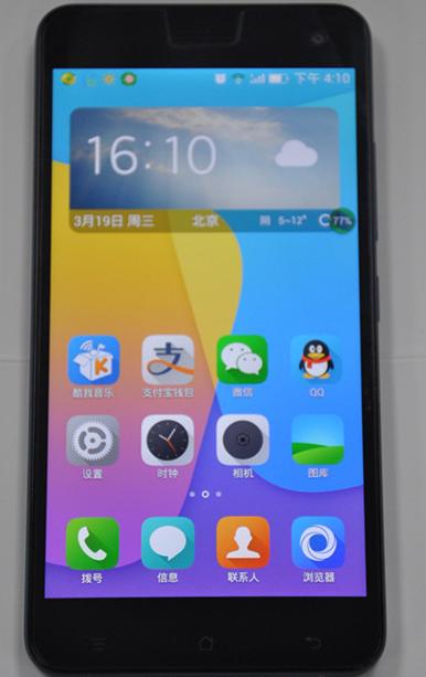 青橙定制手机NX开箱评测