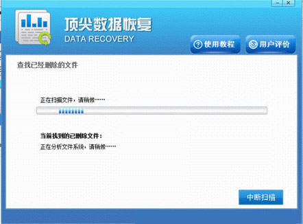 f58eb0c2a6e6e1f3 - 删除的文件怎么恢复 硬盘数据恢复软件