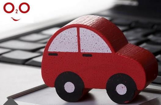 易到用车 让商业模式缔造梦想?