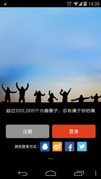 遇見App 5.0新版上線 全面更新升級