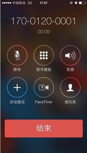 """虛擬運營商分享通信""""170""""首個號碼開通"""