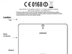 三星10英寸AMOLED 2K平板通过FCC认证