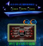 重庆北斗导航仪批发 神行者N300升级版