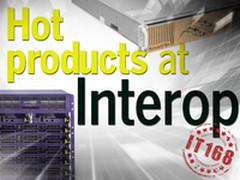 Interop 2014最热门产品图赏