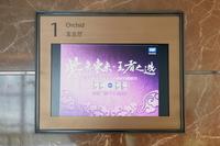 视频存储技术领先于市 WD紫盘亮相深圳