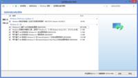 Windows 8.1 Update正式发布!更新攻略