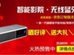 山水D30智能无线音响声震上市499元抢购