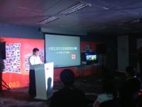 小霸王携手阿里云发布体感游戏机G20