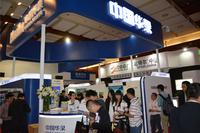 InfoComm2014:华录激光电视新品亮相