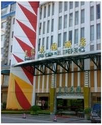 飞鱼星无线云:皇家花园酒店无线方案