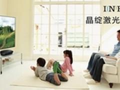 INESA 100寸激光电视将于4.15惊艳亮相