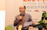 支撑行业大数据应用 MPP数据库技术浅析