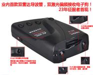 重庆电子狗批发 征服者GX-8000上市热卖