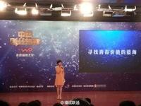 联通沃派携中国创业榜样席卷福建高校圈