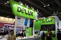 香港环球资源展:多彩移动电源亮相