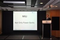 革新!MiLi第二代移动电源引领数据时代
