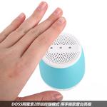 """DOSS阿隆索2热卖过三道""""坎"""""""