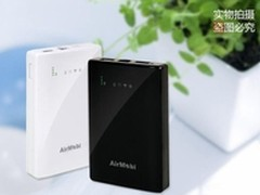 """AirMobi再创新品—""""iDisk无线硬盘盒"""""""